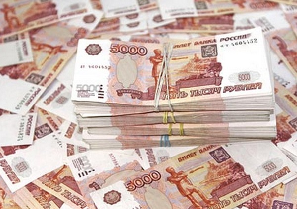 1,1 млрд. руб. получит Новгородская область «насбалансированность»