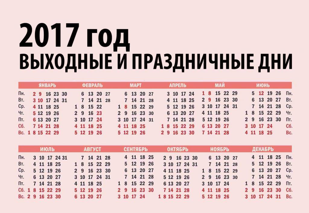 В связи с праздничными днями новгородские пенсионеры получат выплаты досрочно