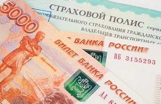 В Новгородской области агента страховой компании подозревают в присвоении крупной суммы