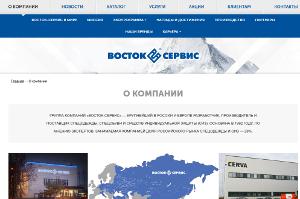 Новое швейное предприятие в Великом Новгороде откроется на базе КБ