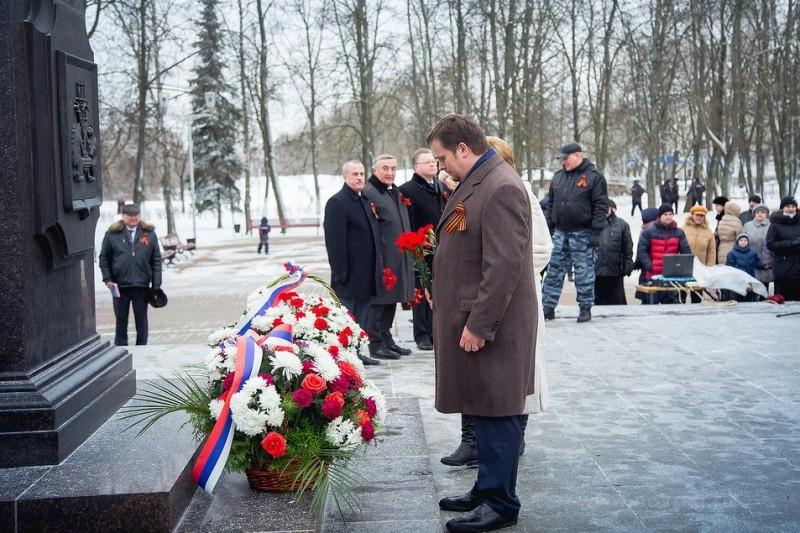 23 февраля в Великом Новгороде состоялся митинг
