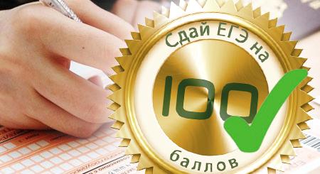 Ректор НовГУ и представители власти встретятся со студентами 100-балльниками