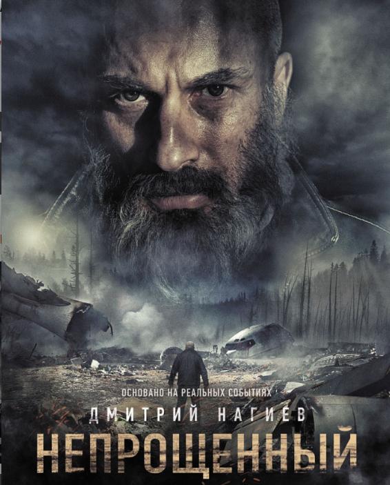 Всероссийский фестиваль исторического кино «Вече» открылся вНовгороде