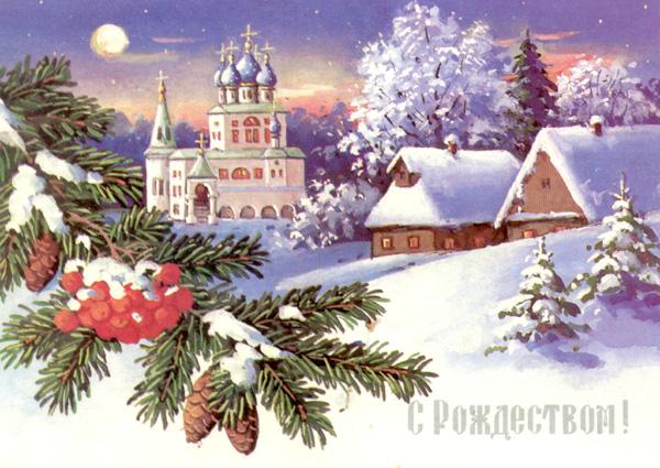 «53 новогодних рецепта»: рождественское меню