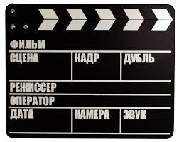 Сегодня в Демянске стартует областной кинофестиваль