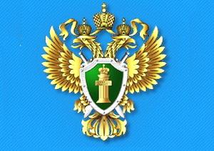 В 2016 году прокуратура Новгородской области направила в суды 400 исков по тематике экстремизма и терроризма