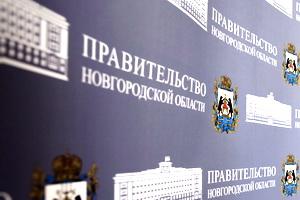 Сергей Митин: «Виновные в недостижении целевых показателей понесут ответственность»
