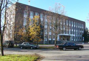 Охрана здания мэрии Великого Новгорода в 2017 году обойдется в 2,6 млн рублей