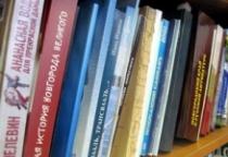 Книги во всем виноваты