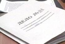 По факту гибели мужчины на стройке в Боровичах возбуждено уголовное дело