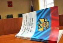 Замглавы Марёвского района лишен прав на полтора года за пьяное вождение