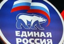 НРО «Единой России» распространило официальный комментарий по приостановлению членства Юрия Бобрышева в ЕР
