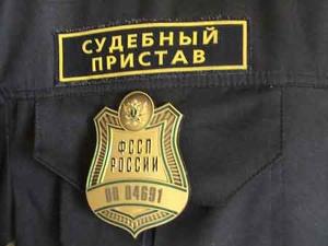 Валдайские приставы приостановили работу кафе на пути из Петербурга в Москву