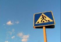 В Любытине водитель сбил пьяного пешехода и скрылся с места ДТП