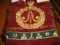 В Новгородском музее представят облачение священника из бархата с саркофага