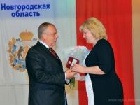 Сергей Митин наградил лучших специалистов местного самоуправления Новгородской области
