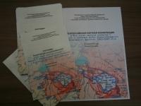 В НовГУ обсудили историю Северо-Западного и Волховского фронтов