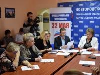 Определены победители в предварительном голосовании ЕР в Новгородской области