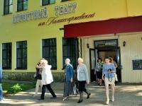Торжественное открытие 188-го сезона курорта «Старая Русса» прошло в новом театре