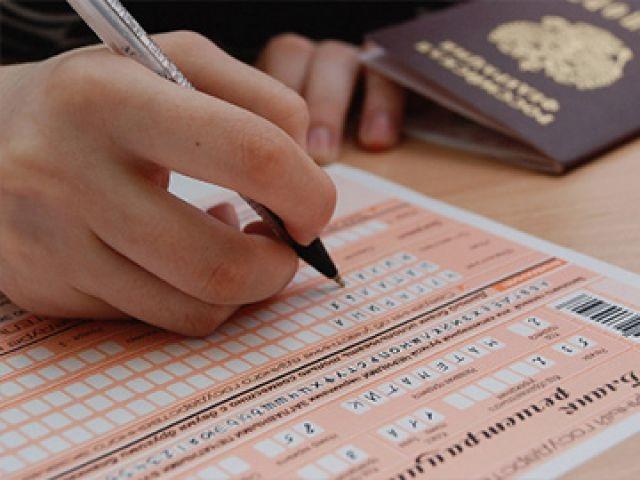 Рособрнадзор подготовил проект расписания ЕГЭ на следующий год