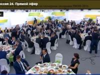 Сергей Митин принимает участие в деловом завтраке «Сбербанка»