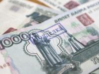 В Боровичах сбывали фальшивые деньги