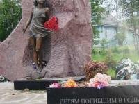 В Демянском районе отдадут дань памяти детям, погибшим в годы Великой Отечественной войны