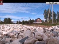 «Дороги Новгородчины»: ремонт улицы Дорожной в Валдае
