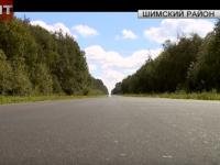 «Дороги Новгородчины»: Шимск-Волот