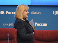 Элла Памфилова: «Голодовка представителей «Коммунистов России» — это шантаж»
