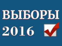 На Новгородском областном телевидении стартуют политические дебаты