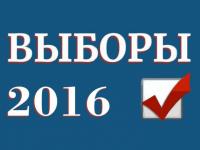 В 18:35 в прямом эфире НТ идут предвыборные дебаты