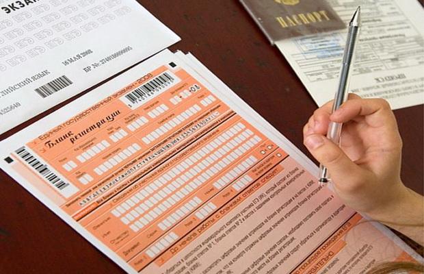 138 выпускников Иркутской области 8сентября пересдадут ЕГЭ поматематике