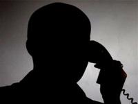 39-летний бомж сообщил о бомбе в Демянской начальной школе