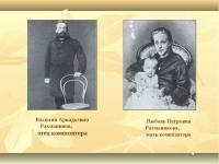 Директор музея-усадьбы Рахманинова «Ивановка» пообещал вернуть в «Онег» вещи матери композитора
