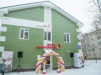 Центр «Мои Документы» для бизнеса открылся в Великом Новгороде