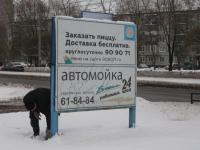 Владельцев незаконной рекламы обязали снести щиты на улице Большая Санкт-Петербургская