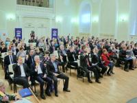 В Великом Новгороде прошла конференция регионального отделения партии «Единая Россия»