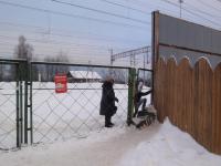 Жители Малой Вишеры борются за  сохранение перехода через железную дорогу