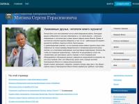 53 поста опубликованы в декабре 2016 в блоге губернатора Новгородской области