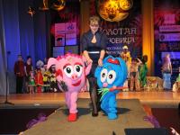 На фестивале костюмов «Золотая пуговица» будет более 40 героев сказок и мультфильмов