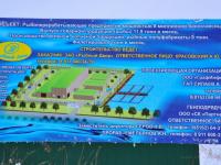 Правительство Новгородской области окажет помощь инвестпроекту «Рыбного двора»