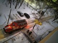 В новгородской многоэтажке горит квартира. Эвакуированы десять человек