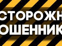 В Великом Новгороде мошенники устанавливают фильтры для воды в обмен на крупные суммы