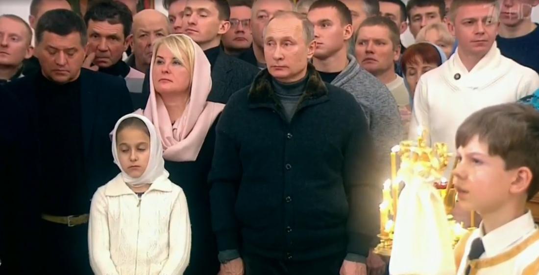 2017 год окажется лучше 2016— Путин
