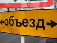 Сегодня ночью на несколько часов закроют участок дороги Крестцы-Окуловка-Боровичи