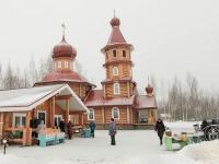 В Парфинском районе освящен храм в честь Новомучеников и исповедников Российских