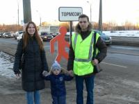 В Великом Новгороде  прошла  акция  «Водитель, притормози!»