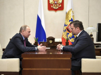 Временно исполняющим обязанности губернатора Новгородской области назначен Андрей Никитин