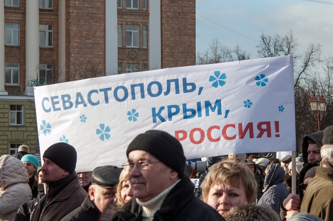 Всвязи свелопробегом вВеликом Новгороде перекроют движение